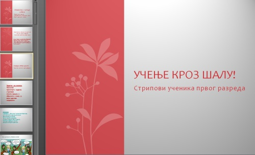 2013-11-12_141803