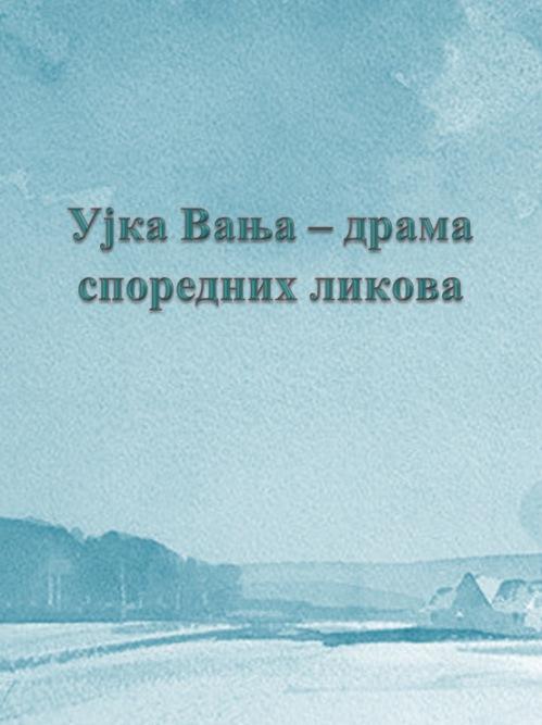 2014-01-03_000153
