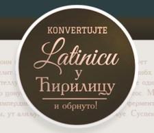 Konvertor za preslovlјavanje ćirilice u latinicu i obrnuto